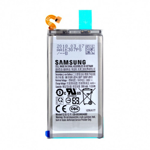 For Samsung Galaxy Series Battery